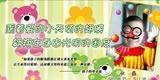 张鑫,乘着爱的小天使的翅膀,翱翔在自由光明的国度。