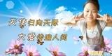 刘星雨,天使归向天际,大爱传遍人间。