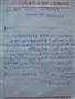 2012清明寄给亡夫的书信之二